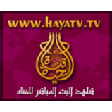 Radio Arabic Haya Radio